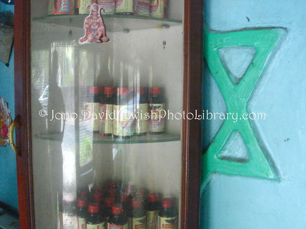 "INDIA, Alibag/Pen (Konkan Region, Maharashtra). Roadside Jewish soda stand ""D Shalom"" btw Pen and Alibag. (2009)"