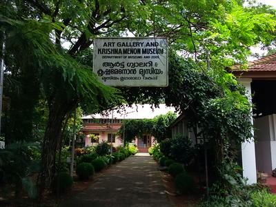 Krishna Menon Museum & Art Gallery 🔒