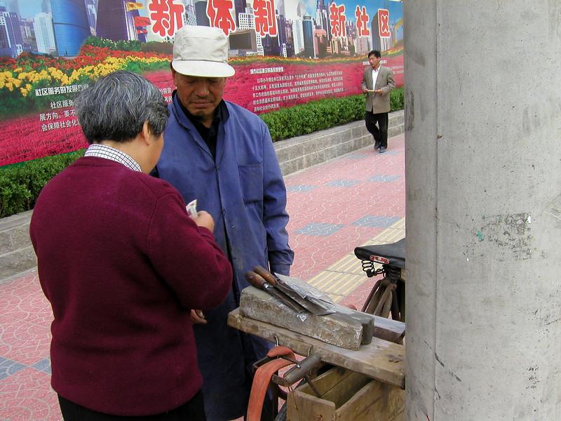 knife shappener -Beijing 2002