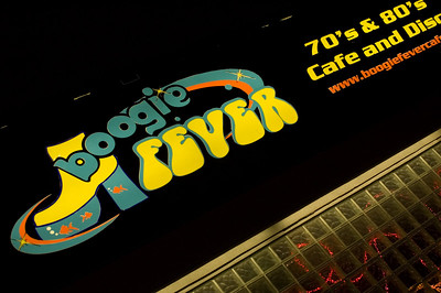 96.3 WDVD Friday Night @ Boogie Fever