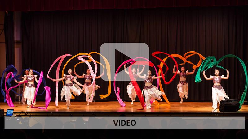 The World's Fair Charity Dance