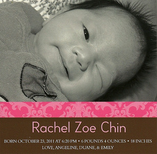December 5, 2011 - Rachel Birth Announcement