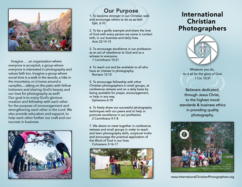 2015 ICP flyer outside.jpg