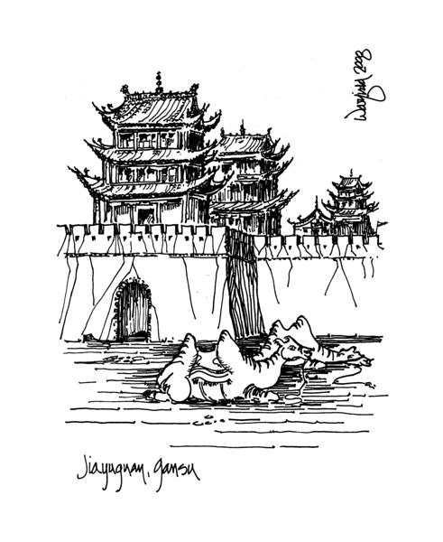 37 - china 42.png