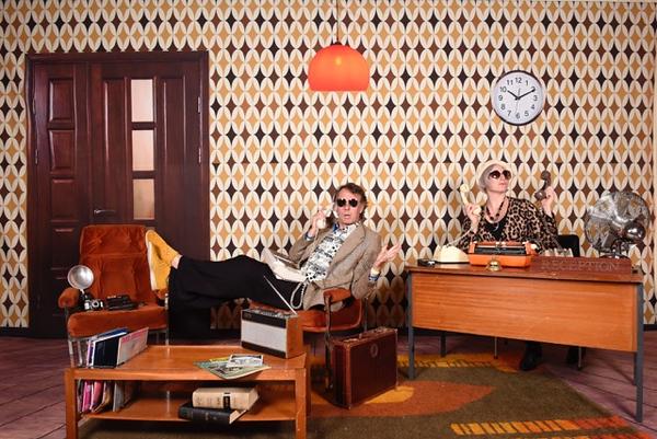 70s office r+j.jpeg