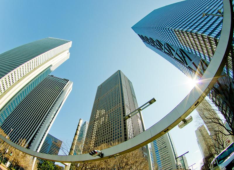 Nishi-Shinjuku tall buildings