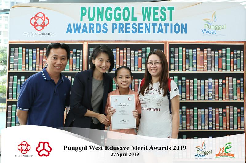 Punggol West EMB-28.jpg
