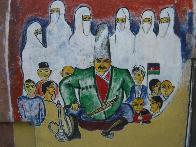 Graffiti Near Taza Bazaar - Baku, Azerbaijan