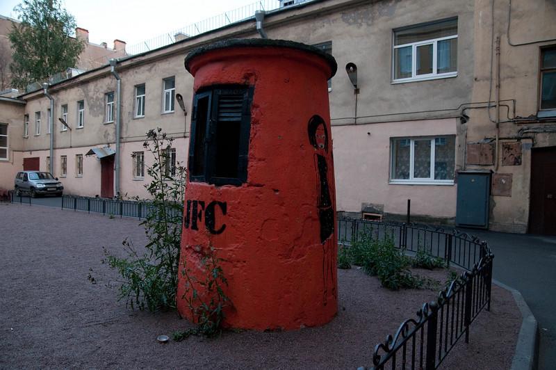 На улице стояла вот эта штука. Я не знаю какую роль она играет.