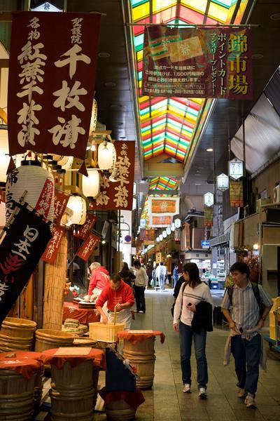 Nishiki Ichiba covered market, Kyoto