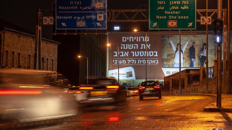 01-20-20-Huge-GalilMaaravi-Haifa-Big (20 of 42).jpg