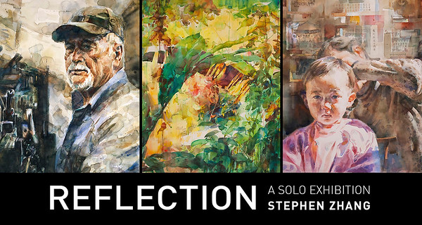 "Solo exhibition ""Reflection"""