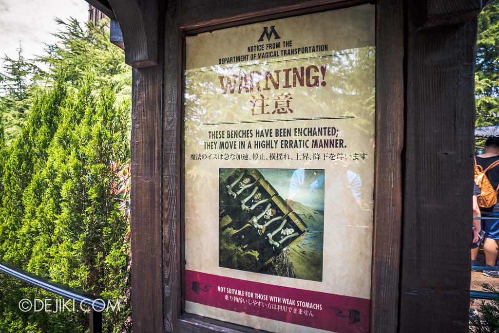 Universal Studios Japan - Harry Potter and the Forbidden Journey / Ministry of Magic warning video