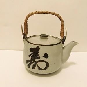 Natsunoya Tea House -April