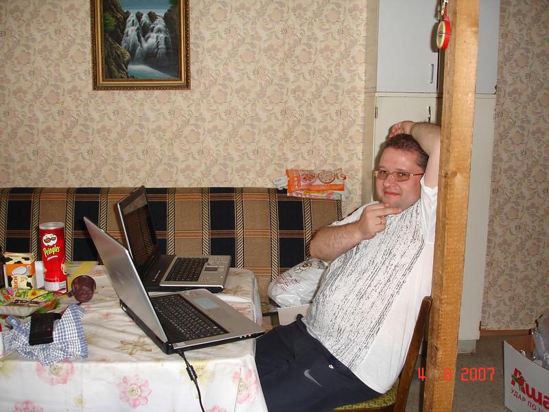 2007-08-04 ДР на даче у Пашки 16.JPG