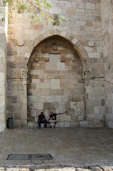 17-Inscription at Jaffa Gate