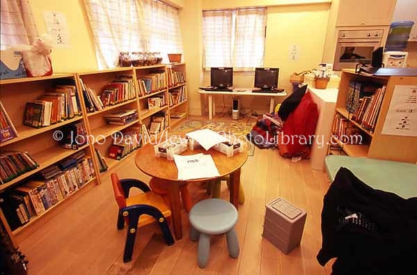 CHINA, Shanghai. School @ Shanghai Jewish Center. (2007)