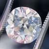 4.11ct Antique Cushion Cut Diamond, GIA N VS1 9