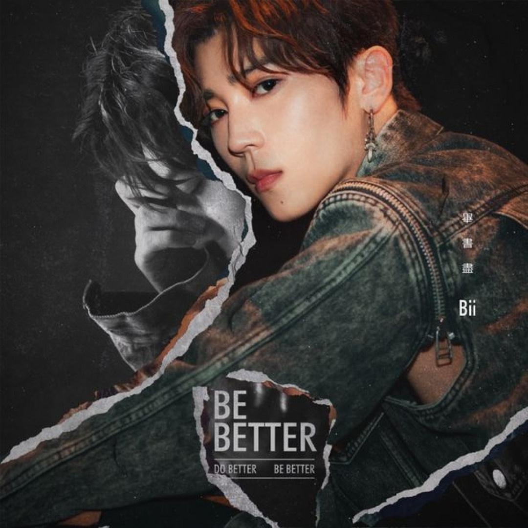 [2019-05-31] 毕书尽 Be Better