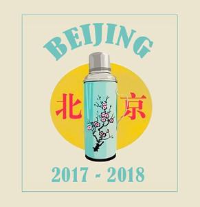 BEIJING 2017 - 2018