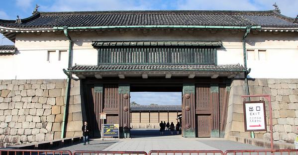 Kyoto 2-12-14