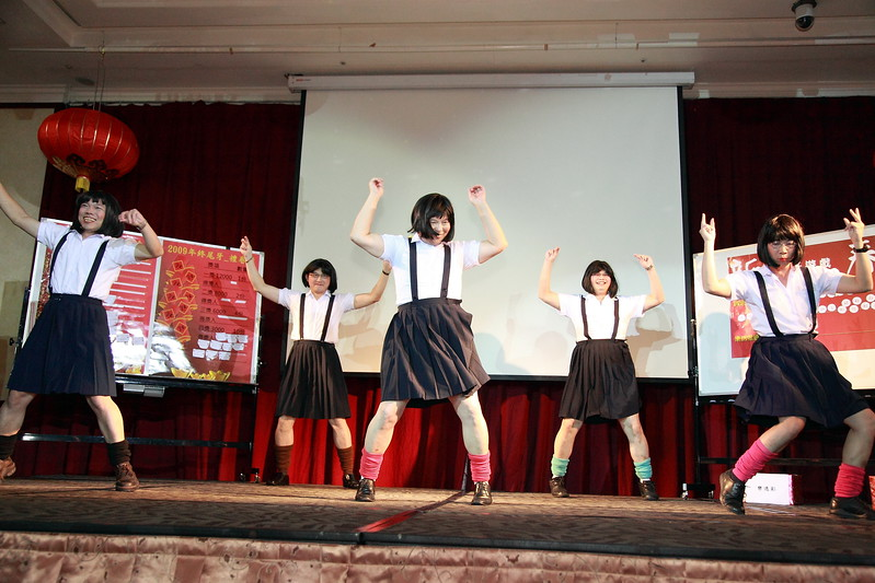 GIS2010尾牙-0394.JPG