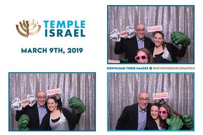 Temple Israel Gala