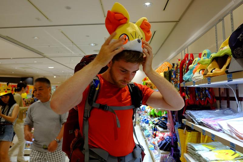 Japan_Kobe-0043.jpg