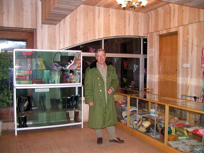 Inner Mongolia 2002, my new coat!