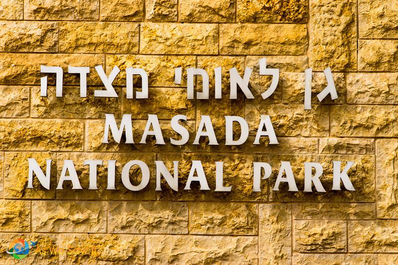 Masada-8947.jpg