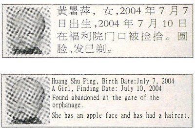 Kaara's Life In China