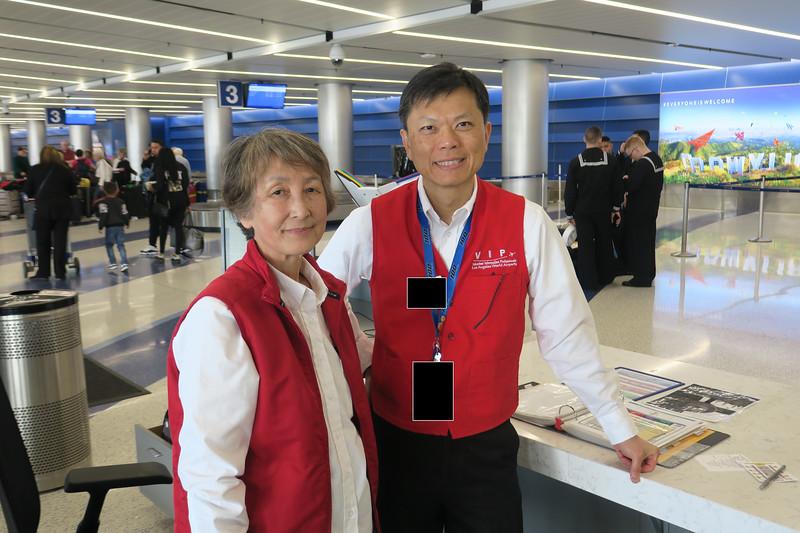 LAX Volunteers