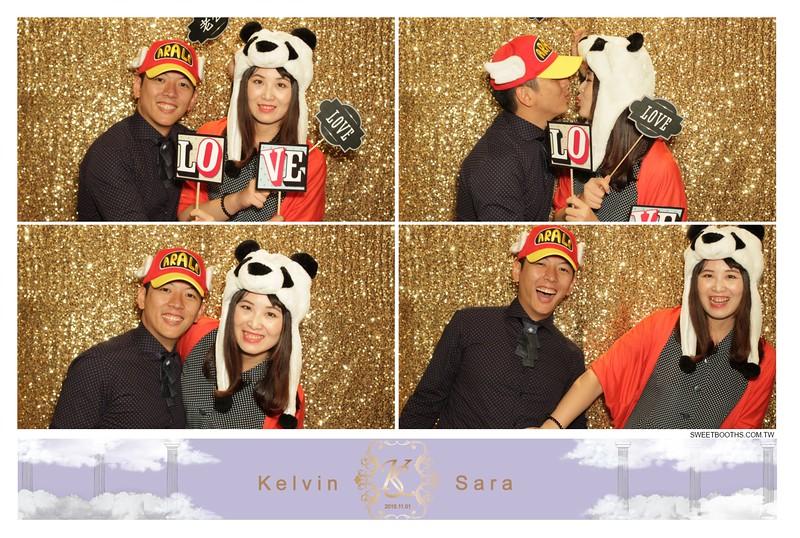 Kelvin.Sara_2015.11 (25).jpg