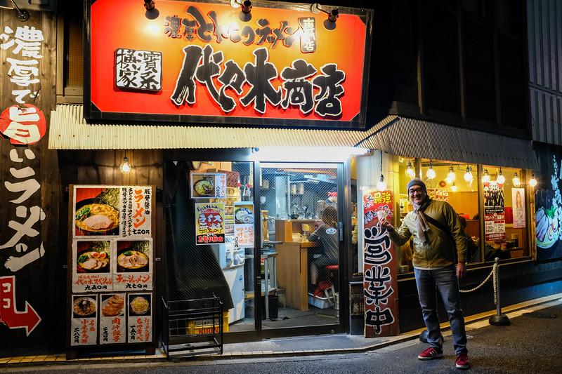 Tokyo -0346.jpg