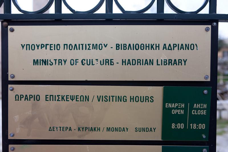 Greece-4-3-08-33530.jpg