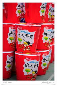 年宵 Chinese New Year Flower Festival 2008