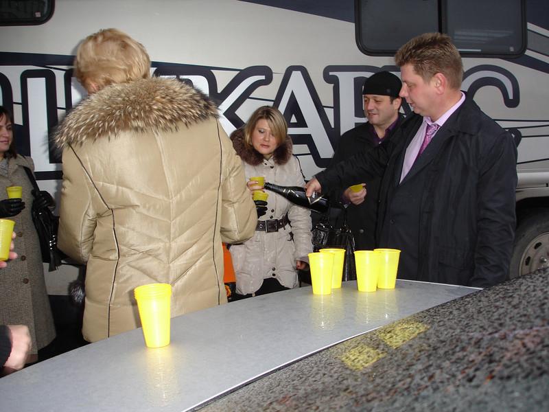 2010-11-20 Свадьба Телицыных 081.JPG