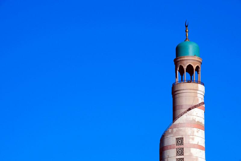 Islamic Cultural Center Spire Daylight- Doha, Qatar