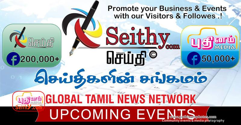 Seithy-Puthinam-media-partners-2018-1000.jpg