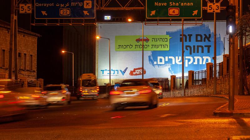 11-04-18 Huge RALBAD Haifa Big (26 of 106).jpg