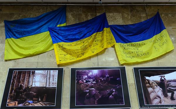 Donetsk Cyborgs Memorial