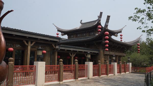 Shanghai Disneyland, Shanghai, Disneyland, Wondering Moon Tea House, Wondering, Moon, Tea, House