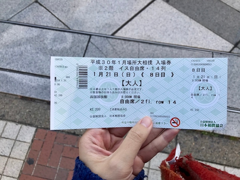 A same-day ticket.
