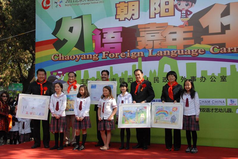 [20111015] Beijing Foreign Language Festival (21).JPG
