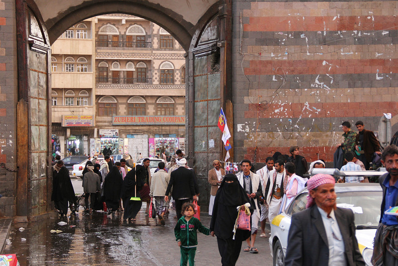 sana'a old city gate