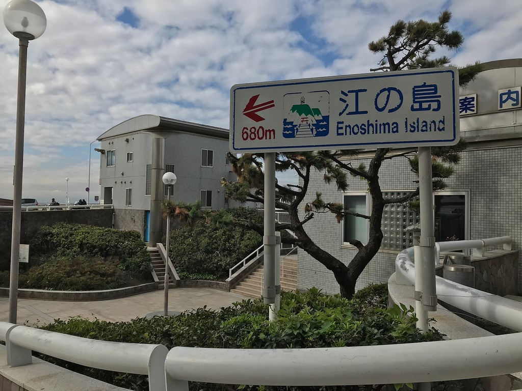A sign pointing to Enoshima Island.