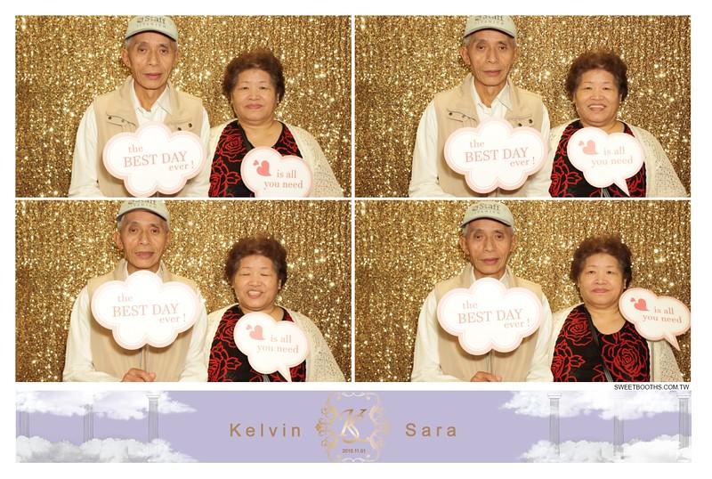 Kelvin.Sara_2015.11 (11).jpg