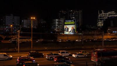 02-24-20-Huge-Likud-TLV-Mozes