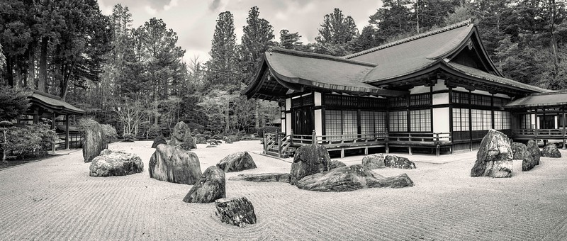 Rock Garden at the Kongobuji Temple.  Panorama
