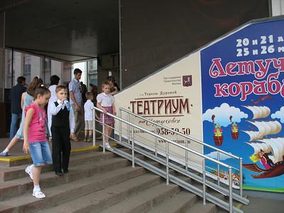 2013-05-18, Teatrium